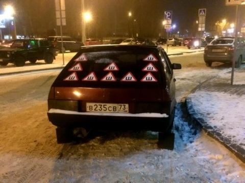 """Подборка знаков """"Шипы"""" 8 (69 фото)"""