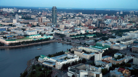 В «Единой России» предложили перенести столицу в Екатеринбург