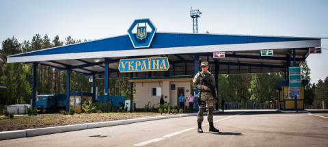 Не ласкаво и не просимо: Украина готовится к вводу визового режима с Россией