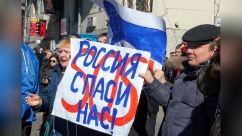 SOS Россия, спаси нас !