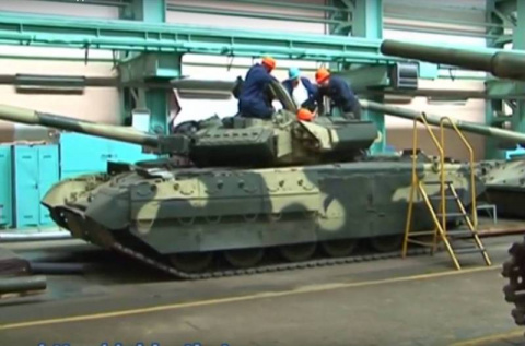 Украинская власть: завод им.…
