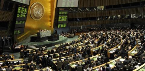Кому надо превратить ООН в «…
