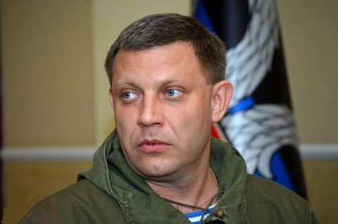 Александр Захарченко предска…