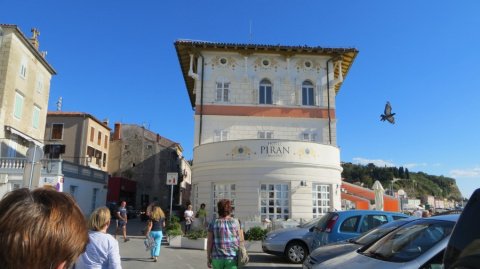 Пиран — морской курорт в Словении