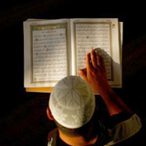 Сщмч. Александр Миропольский про ислам.