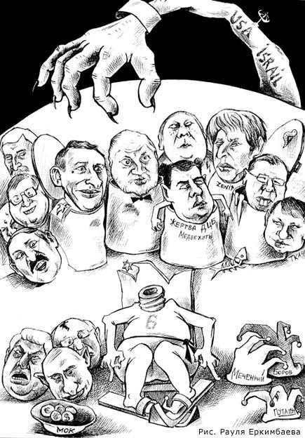 О политических петрушках, надевающихся на руку