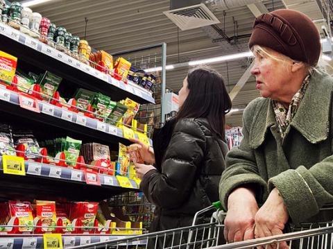 Стоимость продуктов увеличив…