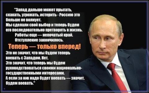 Путин плох. Надеюсь, будет хуже.