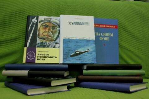 Несуществующие книги…