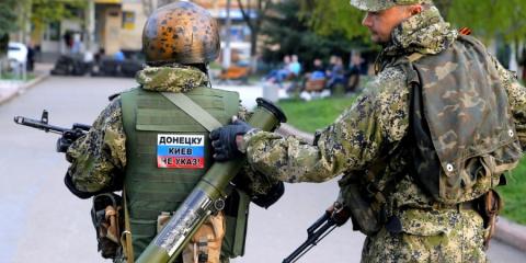 Крым — наш, Донбасс — не ваш !