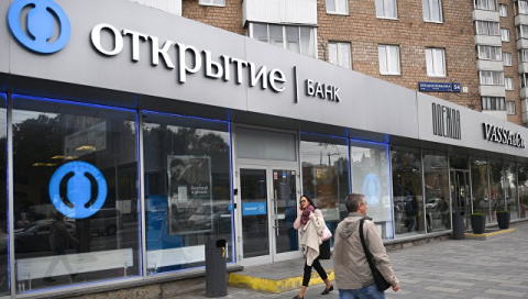 """ЦБ РФ стал владельцем банка """"Открытие"""""""