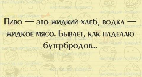 Хиханьки)