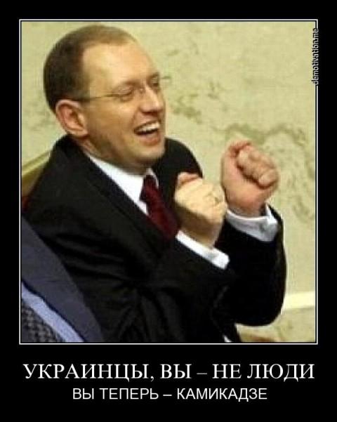 Помощь ополченцам воюющим на фронтах Новороссии. - Страница 24 Big
