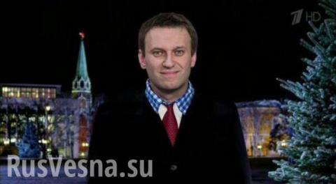 """Ой, фсё!!! Картонный """"прЭзидент""""- Навальный  на фоне картонного Кремля возомнил себя Путиным (ВИДЕО)"""