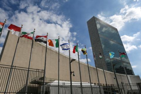 142 страны согласились подде…