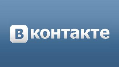 «ВКонтакте» пропал из App Store