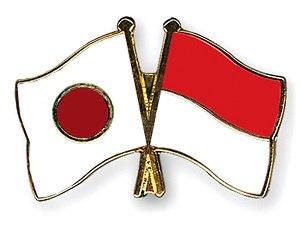 Япония организует безвизовый въезд для индонезийцев