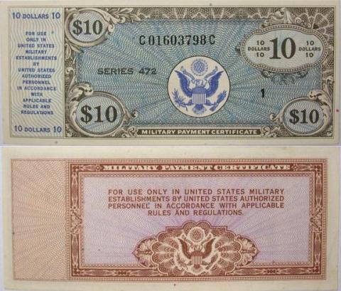 Военные платежные сертификаты США