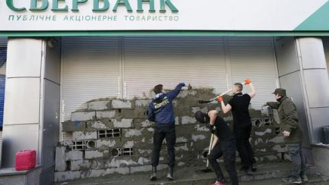 Полиция Киева возбудила уголовные дела после нападений на российские банки на Украине