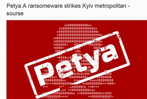 Хакеры «положили» сайты одесского аэропорта, киевского метро и Мининфраструктуры Украины