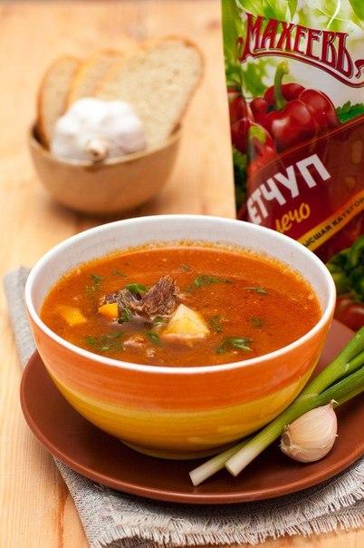 Венгерский суп-гуляш с говядиной