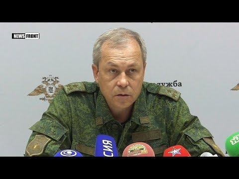 Украина продолжает обстреливать ДНР, нарушая «хлебное перемирие»