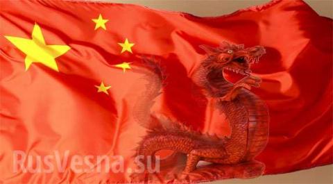 Угрожая «Красному дракону»: …