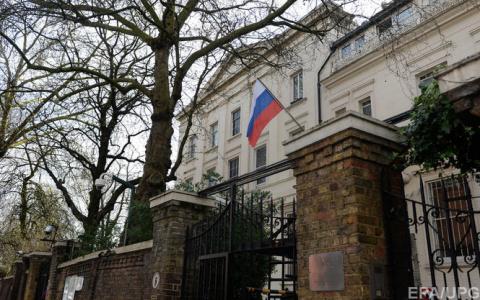 Посольство России в Лондоне …