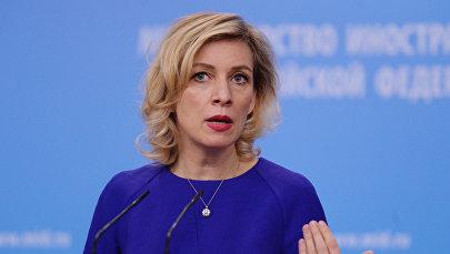 МИД России обвинил США в грубейшем нарушении международного права