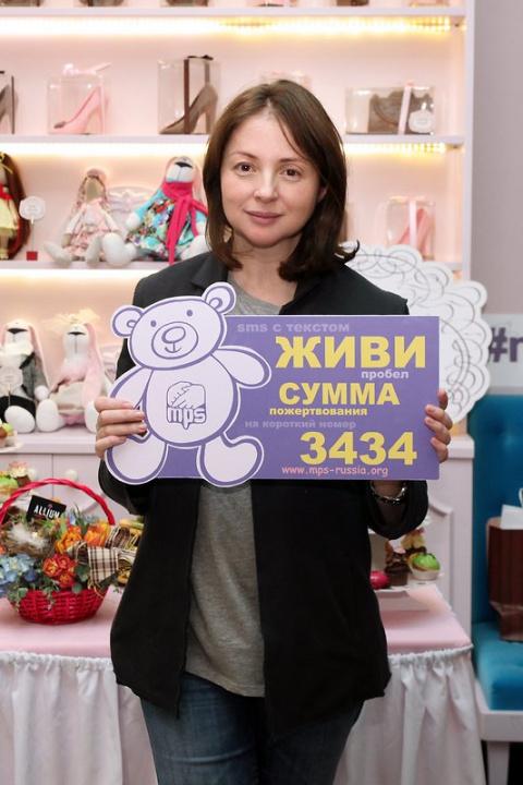 Анна Банщикова расписала туф…