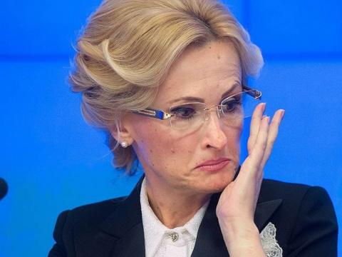 Путин отстранил Яровую отборьбы скоррупцией