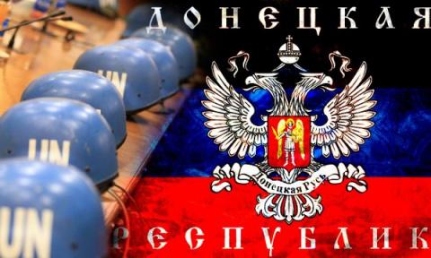 Как Путин «нагнул» Порошенко