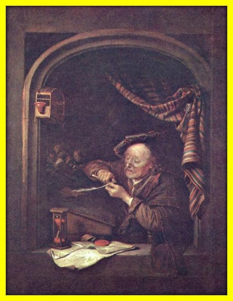 Старый учитель.1671г.