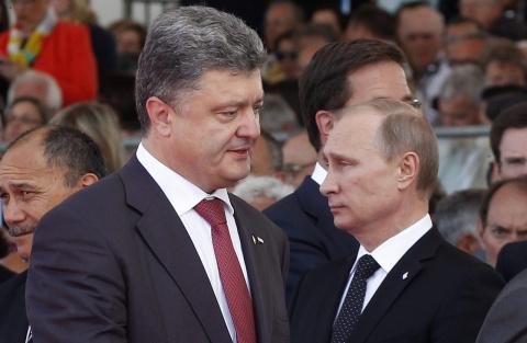 """Рашка - фсё"", а Украина в ш…"