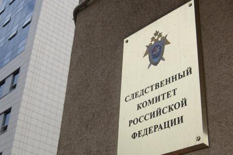 В России завели новое уголовное дело на украинских военных