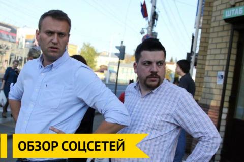 «Навальный — судье: Мне как …