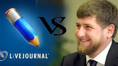 Кадыров встретится с блогера…