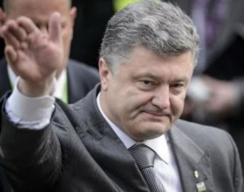 Порошенко готовит для Украин…