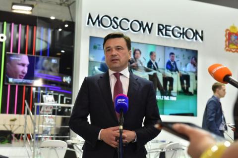 Интрига: неназванный японский автоконцерн намерен построить завод в России