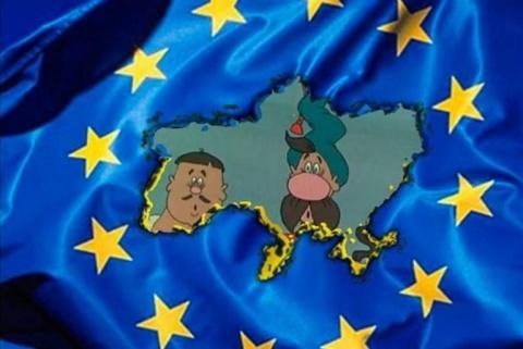 Европейцы не видят Украину в ЕС. А Киев видит