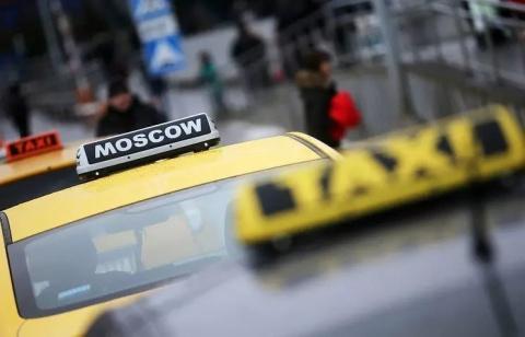 Таксист в Москве потребовал …