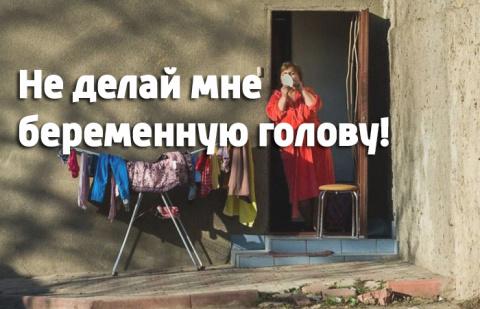 15 эпичных фразочек из Одесс…