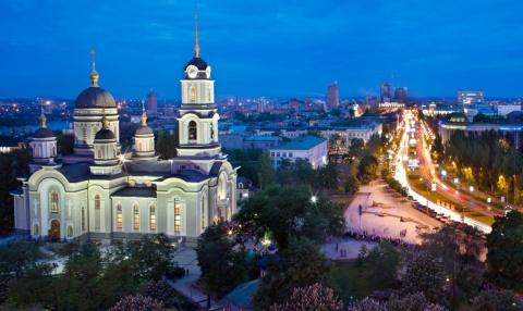 Хроники Малороссии: Донецк п…