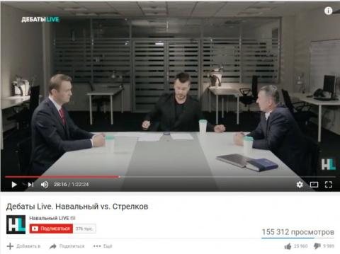 Выступление Навального на де…