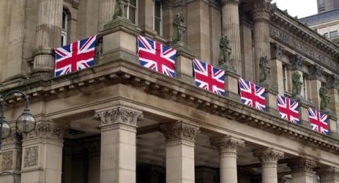 Банк Англии признался в помо…