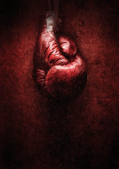 Бля многих - бокс в сердцах..