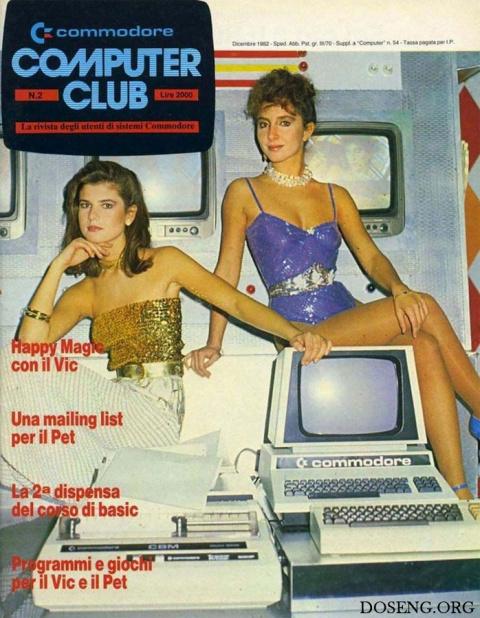 Обложки компьютерных журнало…