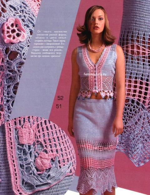 Летний вязаный костюм : топ и юбка