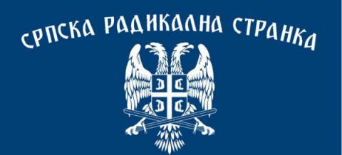 Сербская радикальная партия …