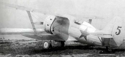 И-153 No. 6005